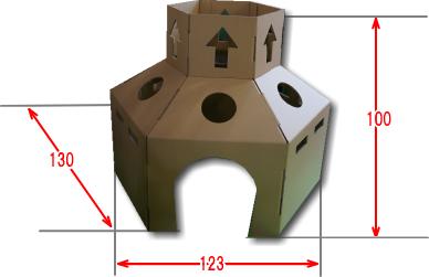 マイボードハウス(おとこのこ用) サイズ