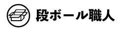 段ボール職人ロゴ